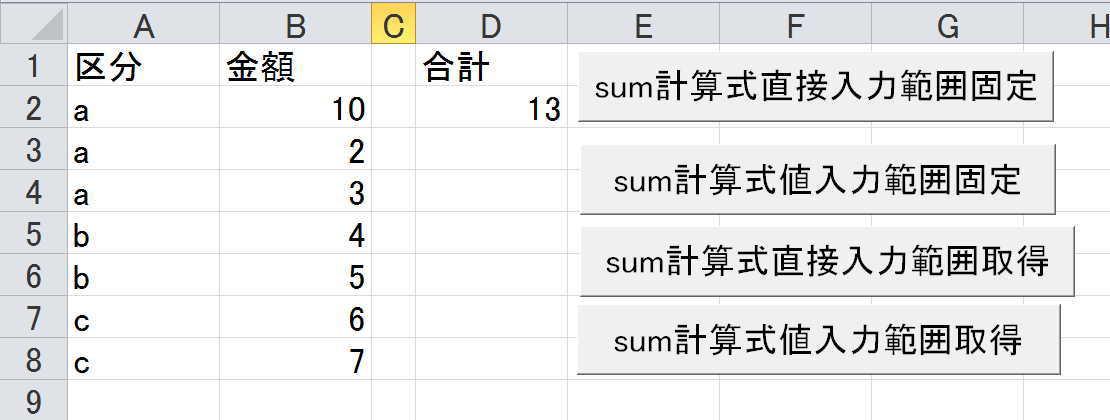 on vba worksheetfunction sumif